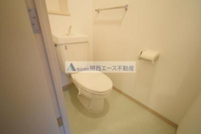 【トイレ】ビューハイツ南野