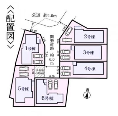 7/24撮影 瑞穂区の不動産売買の事ならマックスバリュで住まい相談エムワイホームにお任せください。