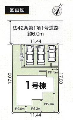 【区画図】南山GRAFARE