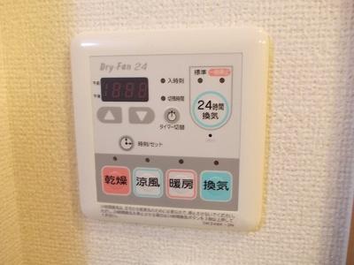 【その他】バ-ミィ・アンジュ