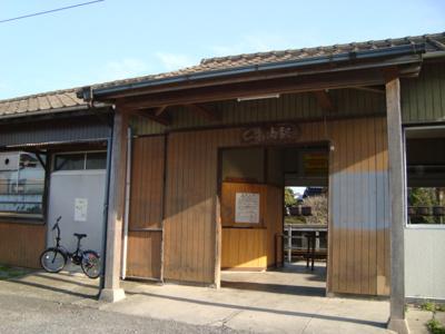 妻崎駅(JR小野田線)まで400m