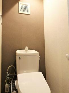 【トイレ】八王子はざま住宅
