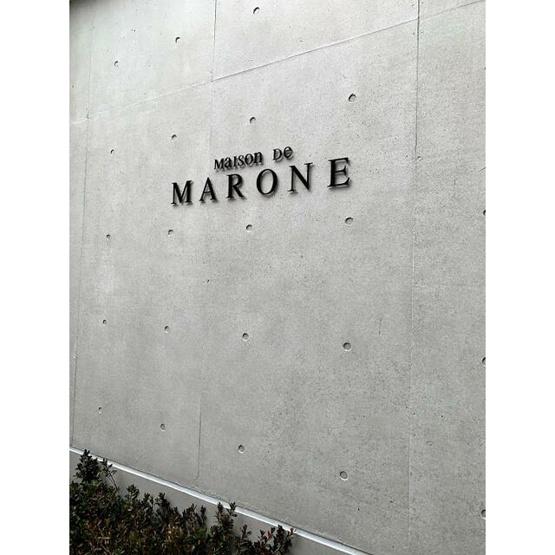 【外観】Maison・de・Marone(メゾン・ド・マロネ)
