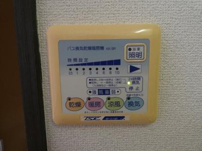 雨の日のお洗濯に便利な「浴室換気乾燥機」あります。