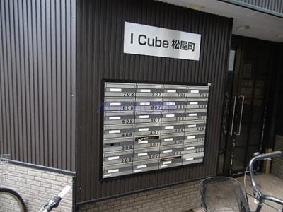 【その他共用部分】I cube松屋町