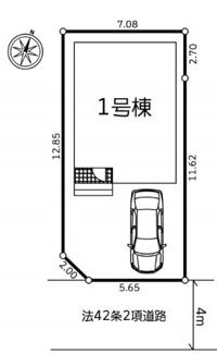 【区画図】平塚市東中原 新築戸建 1棟