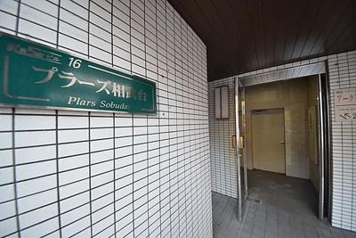 【エントランス】プラーズ相武台