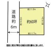鴻巣市赤見台4丁目の整形地の画像