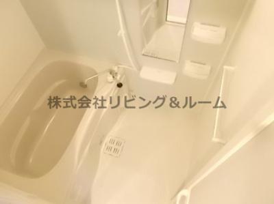 【浴室】エレガンテ・Ⅲ棟