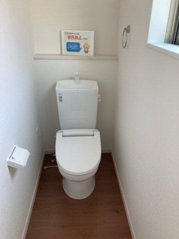 【トイレ】デザイン住宅「FIT」南大橋2丁目4期2号棟 4LDK