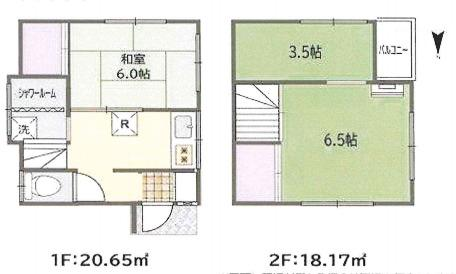 土地面積45.08平米、建物面積38.82平米~ファミリータイプの3K
