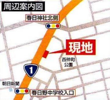 【地図】平塚市平塚 近隣商業地域 一棟ビル
