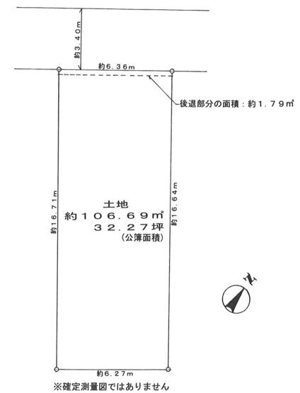 【区画図】杉並区荻窪1丁目 売地