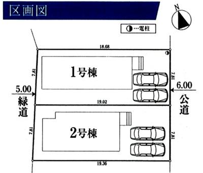 【全2棟・1号棟】カースペース並列2台駐車可能♪