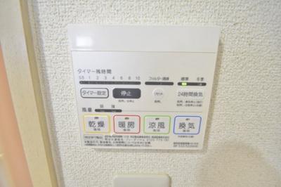 【設備】カーサフィオーレ弐番館