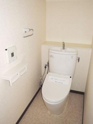 【トイレ】ファミール長丘