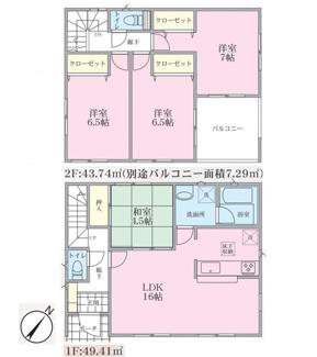 1号棟間取り 4LDKの南東向き。2階は全室6帖以上・クローゼットがあるのが嬉しいですね。