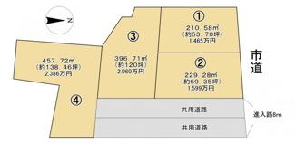 【土地図】野洲市高木【4区画】2号地 売土地