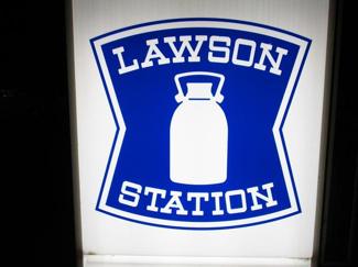 ローソン都筑警察署前店まで58m