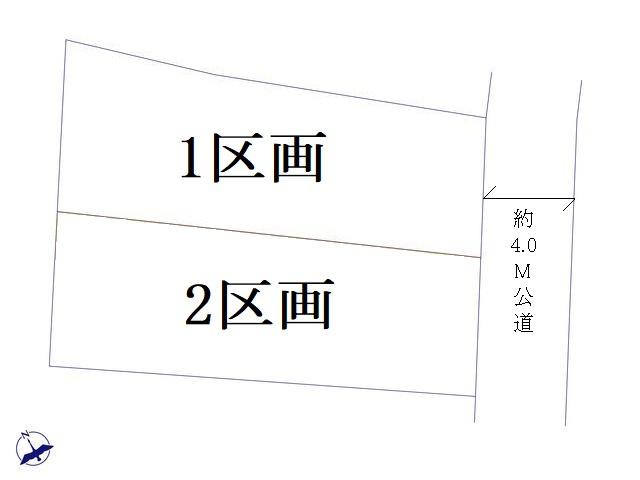 【区画図】杉並区成田西1丁目 全2区画  1区画