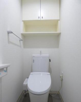 【トイレ】グランディ東所沢