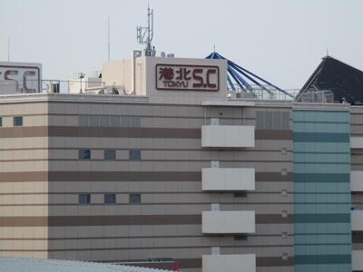 港北TOKYU S.…まで147m
