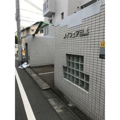 【エントランス】メイフェア目黒