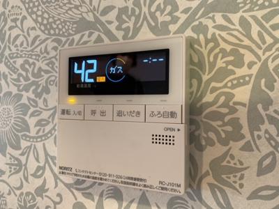 【設備】東急ドエル・キルト三軒茶屋