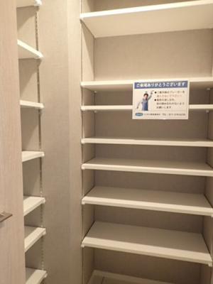【収納】クレアホームズ札幌医大前プレステージ