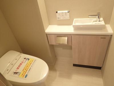 【トイレ】クレアホームズ札幌医大前プレステージ