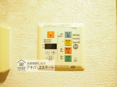 【設備】ルーブル菊川