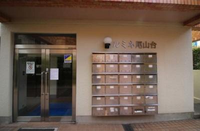 ルミネ尾山台のメールボックスです。