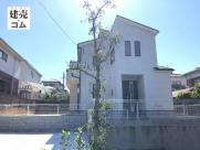 神戸市西区桜が丘東町4丁目2期 新築一戸建て 1区画分譲の画像