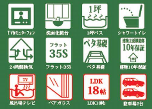 【仲介手数料0円】平塚市寺田縄7期 新築一戸建て 全3棟