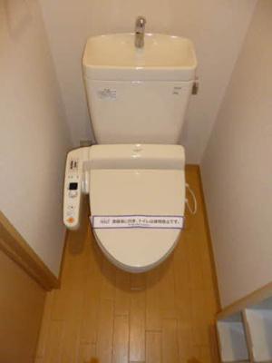 【トイレ】グランディール愛3