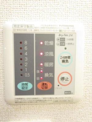 【設備】ベルメゾン法花