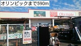 【周辺】プラムマリー相模大塚