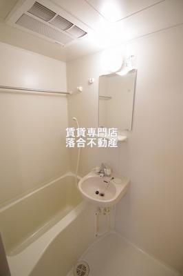 【浴室】サンマウント京王橋本