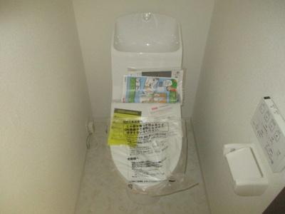 【トイレ】住之江2丁目テラスハウス