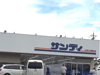 サンディ大阪狭山店様まで1302m
