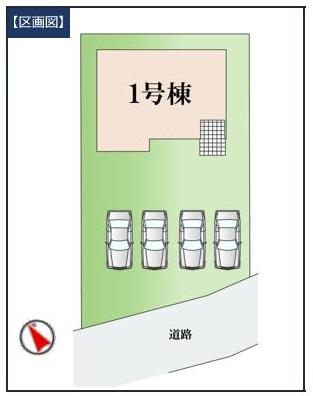【区画図】常総市豊岡町1期 新築戸建