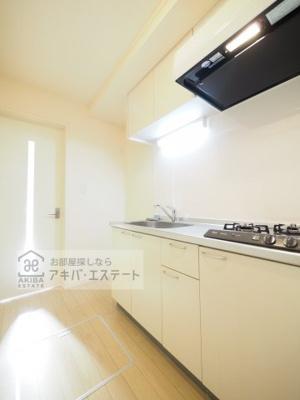 【キッチン】HOME GRACE