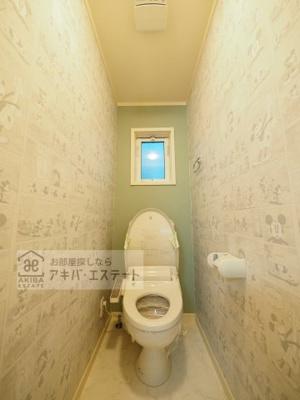 【トイレ】HOME GRACE