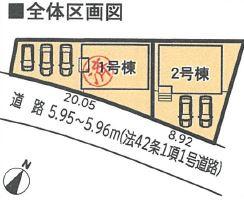 【区画図】中区萩丘二丁目 第7 AR