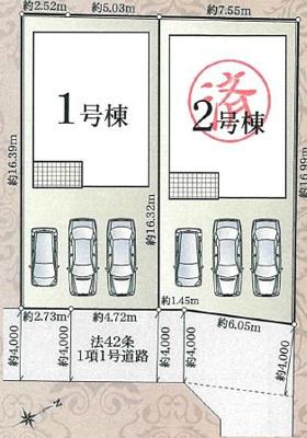 【区画図】中区幸五丁目 第2 AR