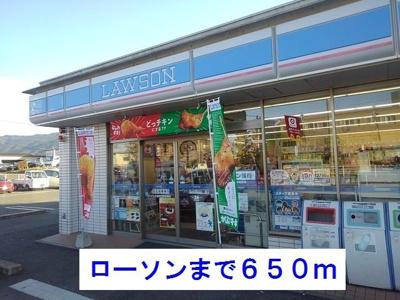 ローソン久留米日野曽根店まで650m