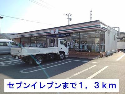 セブンイレブン久留米山川店まで1300m