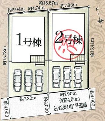 【区画図】中区幸五丁目 第3 AR