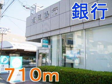福岡銀行まで710m