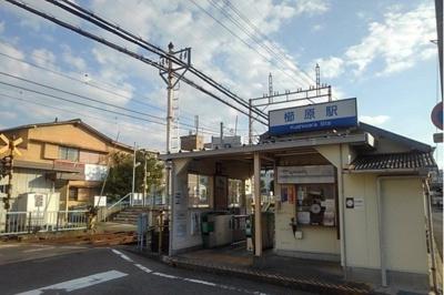 西鉄櫛原駅まで150m